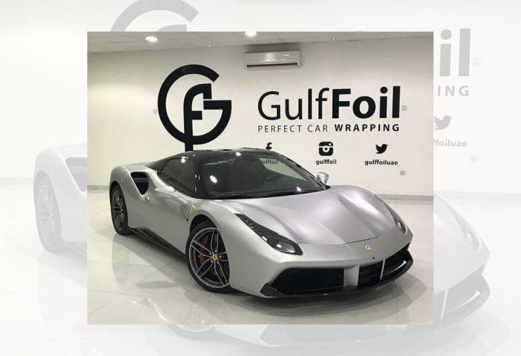 Gulf Foil