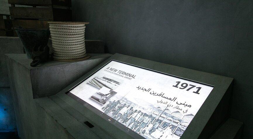 Old Dubai Gallery