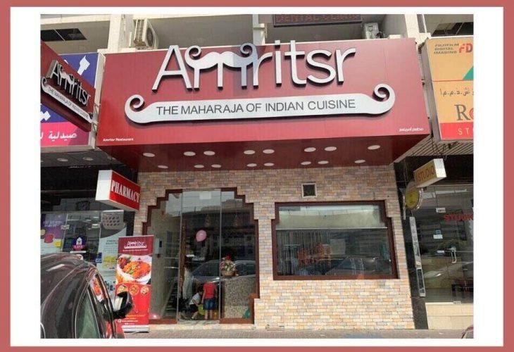 Amritsar Punjabi Restaurant