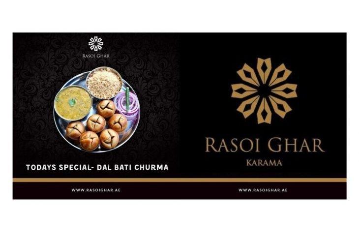Rasoi Ghar Restaurant