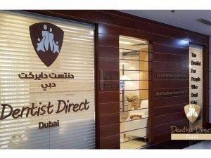 Dentist Direct Dubai